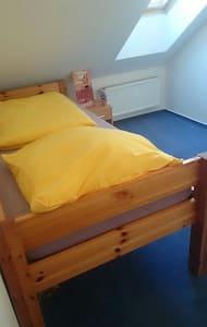 Single room 1 - Hamburg - Daire