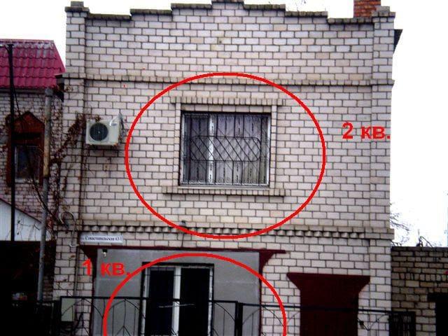 2 к.к.квартира (дом) в центре
