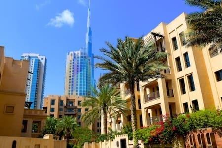 Elegant/Arab Style/ Yansoon 7 - Dubai - Apartmen