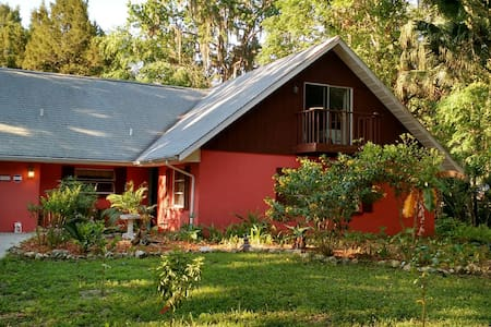 Old Florida charm at its finest - Homosassa