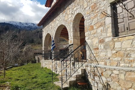 Stone Mountainhouse near Kalavryta, Safe in Nature