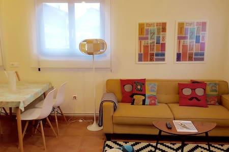 Hevia Apartments - Villaviciosa - Wohnung