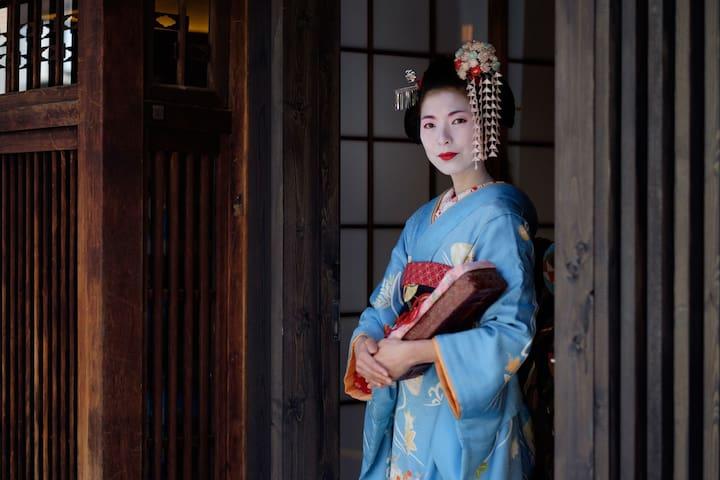 A TEAHOUSE THAT NEVER SERVED TEA... - Kyōto-shi - House