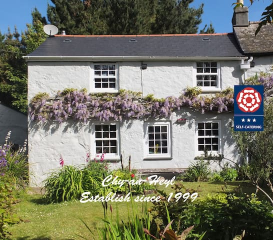 Chy-an-Heyl Cornish Holiday Cottage - Saint Erth - Casa