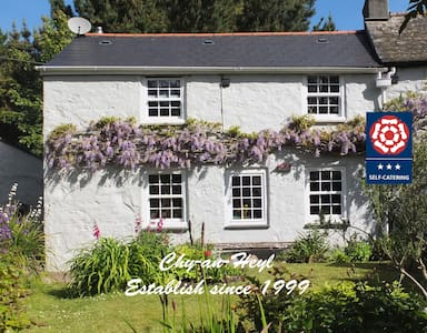 Chy-an-Heyl Cornish Holiday Cottage - Saint Erth - Dom