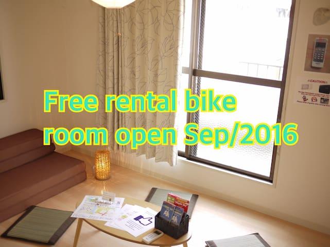 #14 3min Peacepark +Free bike entire room up2 5