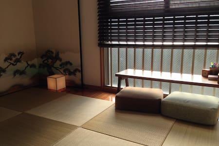 京都一の繁華街、四条河原町から徒歩5分の好立地。+自転車2台 - shimogyo-ku tominaga-cho