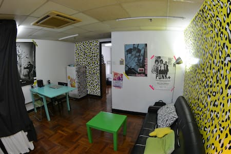 Private Room in shared apartment with me when i am there! Great Location in Sheung Wan on Hong Kong Island. And yes, you can play your music loud!