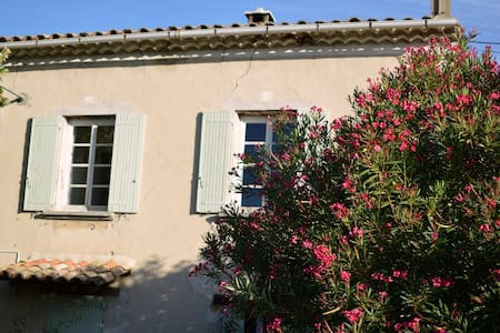 House in beautiful Lurs countryside - Lurs