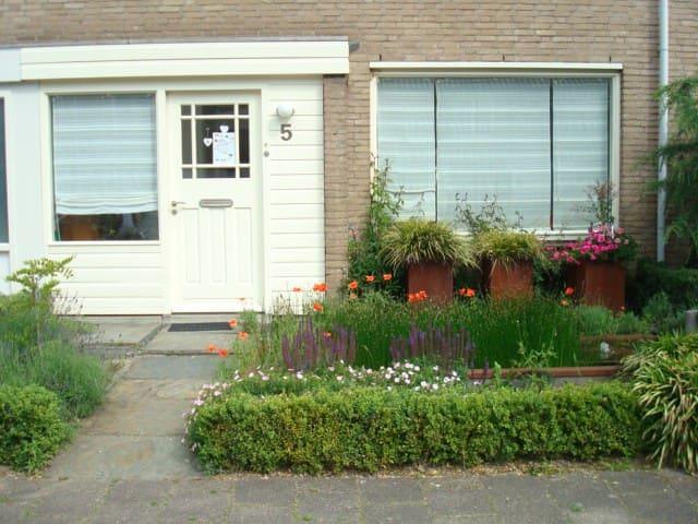 Heerlijk thuis in een huis - Veghel - บ้าน