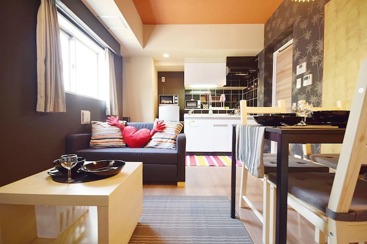Near UENO Sta. Elegant Cozy Room - Taito - Apartment
