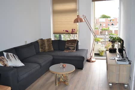 Cozy Apartment near central station