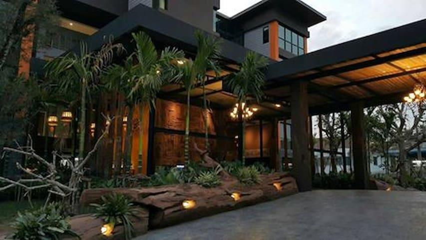 T Vintage Hotel Bangkhla(Chachoengsao) - Bang Khla - Muu