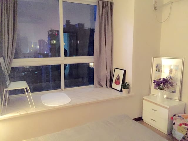Modern Flat & clean room with a cozy King size bed - Chengdu - Lägenhet