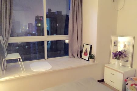 Modern Flat & clean room with a cozy King size bed - Chengdu