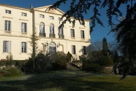 Chateau de Saint Sulpice;  IMH - La Sauvetat-sur-Lède - Kastély