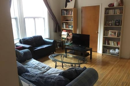 Room in the Plateau - Mile End - Montreal