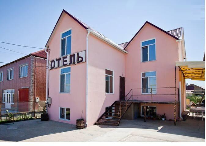 Одноместный номер. Бесплатный WI-FI - пгт Хлебодарское, Беляевский район - Bed & Breakfast