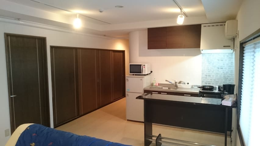 Maisonette IZARI, Close to Sapporo & Airport!