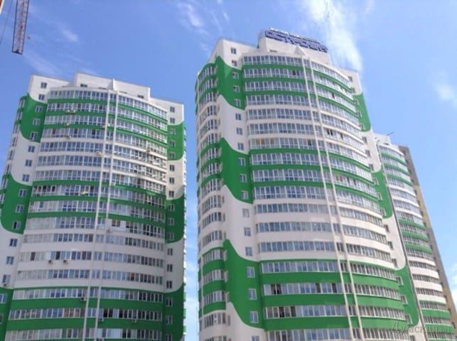 Уютная квартира пляж Крыжановка - Odesa - Apartamento
