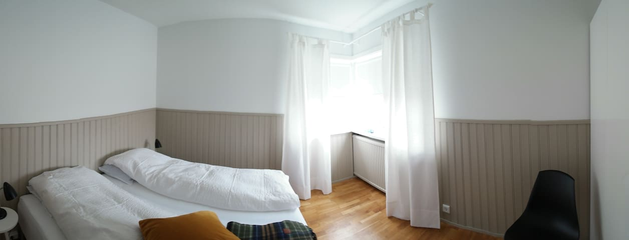 Apartment: down-town but quiet! Apartment 2 - Reykjavik - Appartement