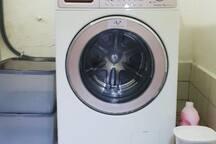 Laundry room (shared)