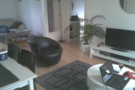Grand appartement proche de Paris - Рони-Су-Буа - Квартира