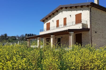 "Bed & Breakfast ""L' Antica Fonte"" - Spinetoli - Bed & Breakfast"