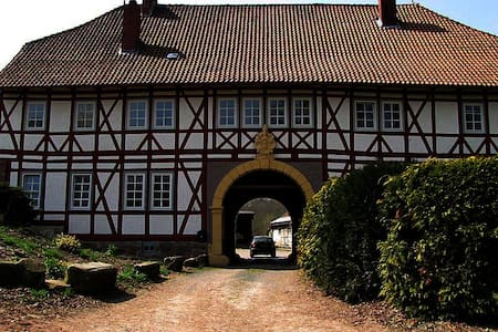 Domäne Paterhof - Duderstadt - 独立屋