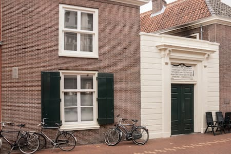 Romantic Central & Sunny Courtyard - Leiden  - Wohnung