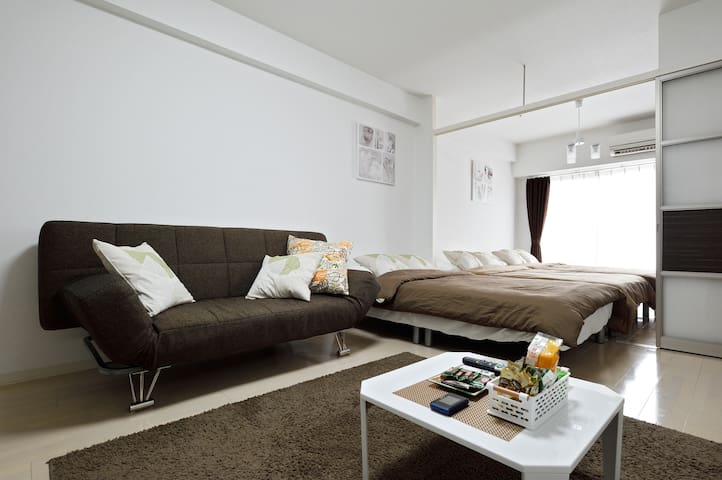 Clean Beautiful Cozy room - Ōsaka-shi