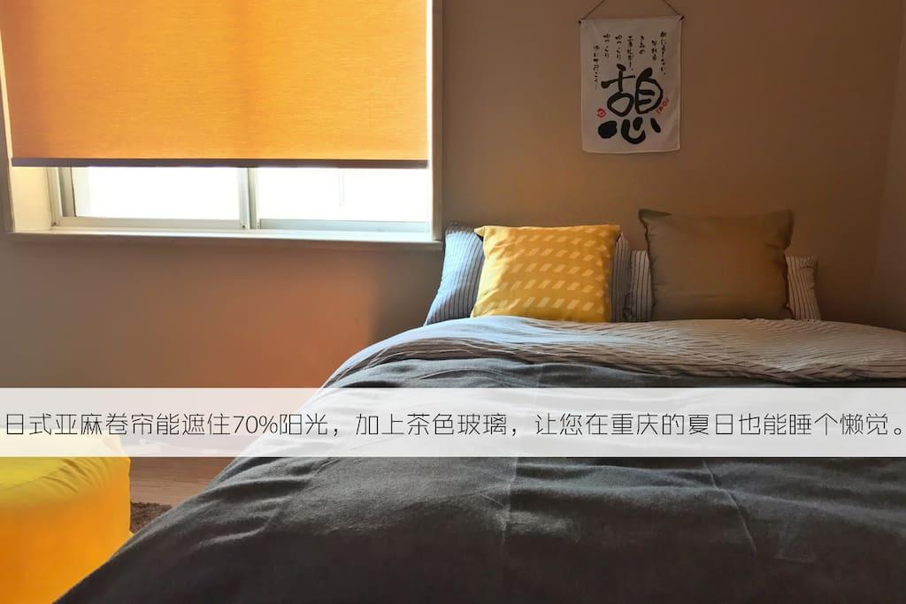 窗帘拉下来就会很适合睡觉