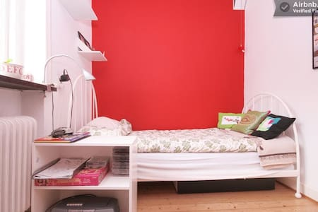 Cozy private room - The Red room - Burlöv Municipality - House