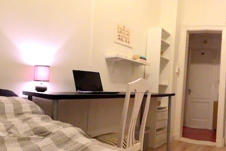 Cozy room in Amsterdam center