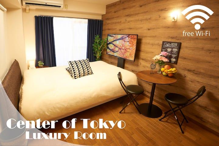 Luxury Room 606- 2 min from Ikebukuro Station!