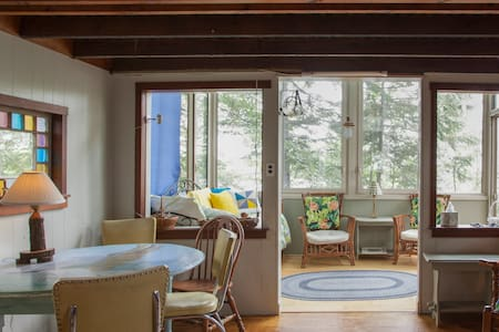 Lakefront  cottage near Cape Cod - East Freetown - Cabana