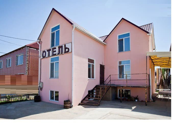 Номер для троих, wi-fi, парковка. - Одеса - Bed & Breakfast