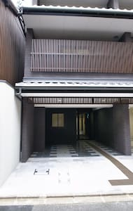 New,,,,,Kyoto Gion, No cleaning fee, gmh 12 - Appartamento
