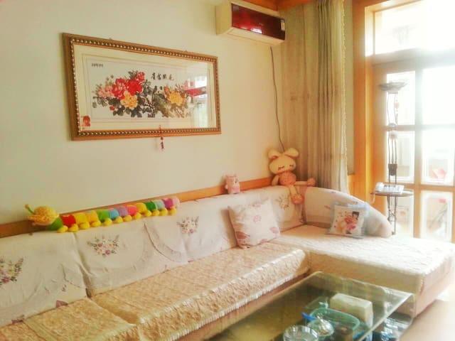 New  Apartment in Yuci Area!整洁温馨~ - Jinzhong - Apartamento