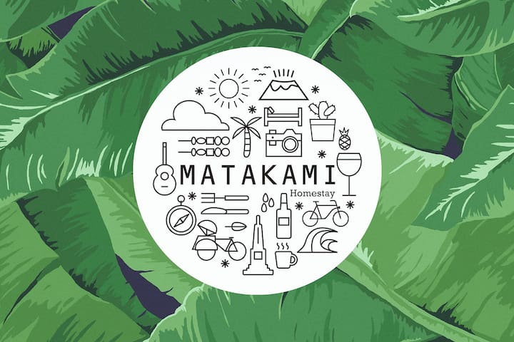 Matakami Homestay - Yogyakarta - House