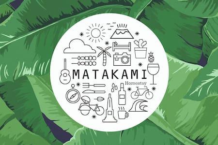 Matakami Homestay - Yogyakarta - Casa