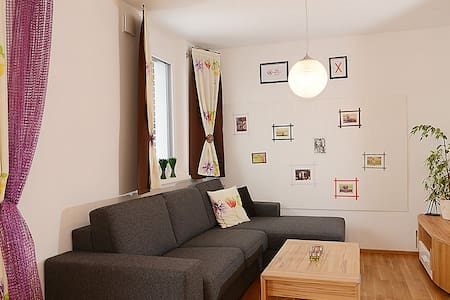 Apartment Altenmarkt - new and stylish :-) - Altenmarkt im Pongau - Lejlighed