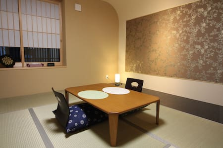 《Turu 》Tatami Futon Room/with a private bath