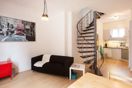 Modern apartment in the city center - 阿納姆(Arnhem) - 公寓