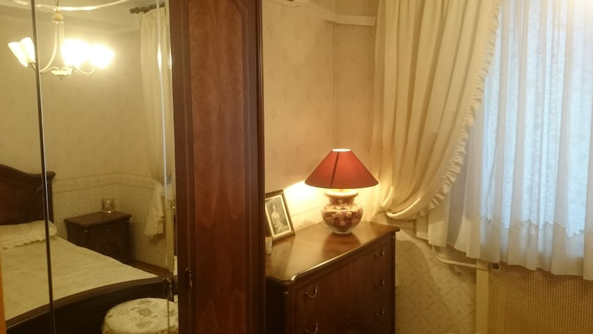 Cozy room in Moscow historic center near Kremlin - Moskva - Daire
