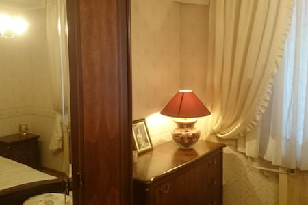 Cozy room in Moscow historic center near Kremlin - Moskva - Apartemen