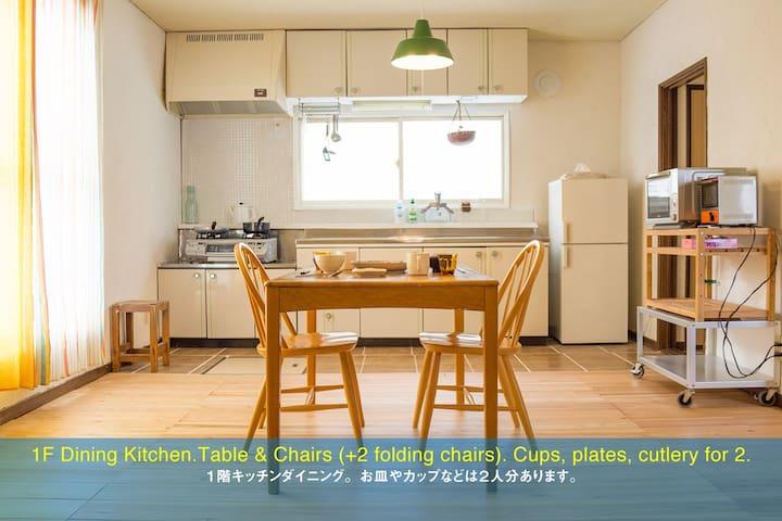 Cozy Town House w/ Spacious Garage! @東川町 - Higashikawa-chō - Casa