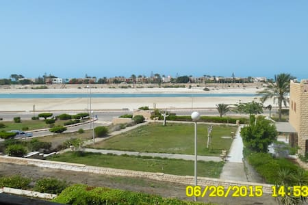 MARINA RESORT - NORTH COAST - ALAMEIN - Apartment