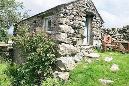 Woodend Bothy - Woodend Broughton-in-Furness