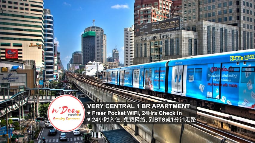 ⭐CENTRAL 1BR⭐ 0min BTS ASOK Pool, FREE Pocket WIFI